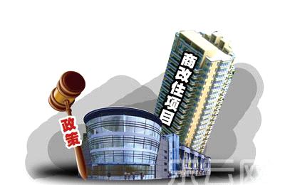 重磅!国务院:商业用房允许改建租赁住房