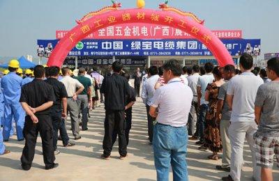 广西:计划到2020年初步形成工业高质量发展新体系