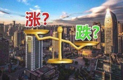 """全国三四线城市房价""""回调""""信号已经出现?"""