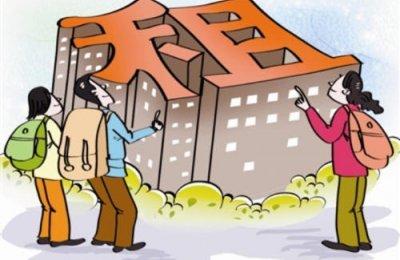 经历过疫情考验的住房租赁市场产生了哪些变化?
