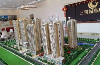 赞!真楼中楼复式新派社区之王—南宁三宝城市广场