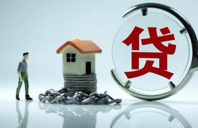 30年与20年的房贷,哪个更加好?9成购房者都选错了