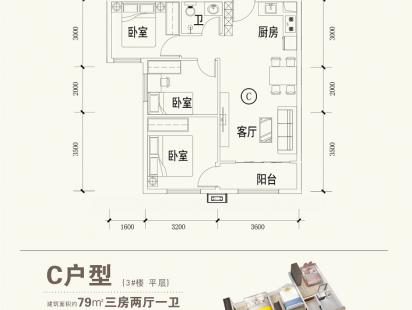 现代联华·凤岭园