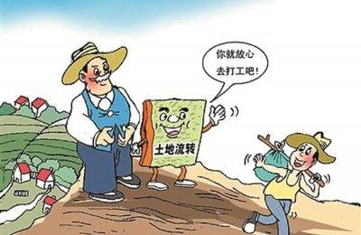 土地按所有权归属分为哪几种?国有土地和集体土地的区别?