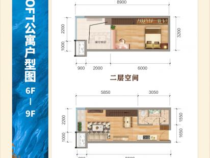 凤岭·昌美财富中心户型图 (5)