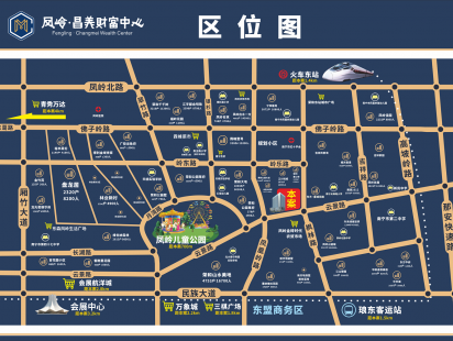 凤岭·昌美财富中心 (1)