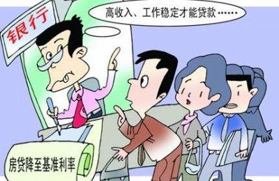 房贷利率新政对南宁购房有何影响?每月或少搓一顿大餐