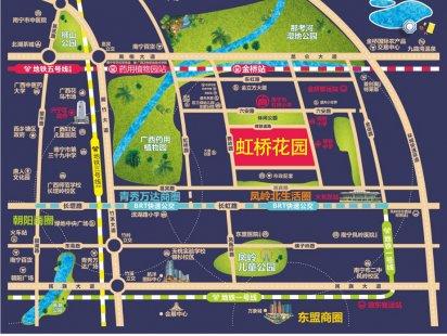 虹桥花园交通图