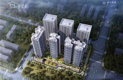 南宁江湾学苑是安置房吗?房价怎么样?