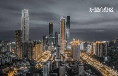 青秀山风景区·大型商圈在畔·南宁青山小镇